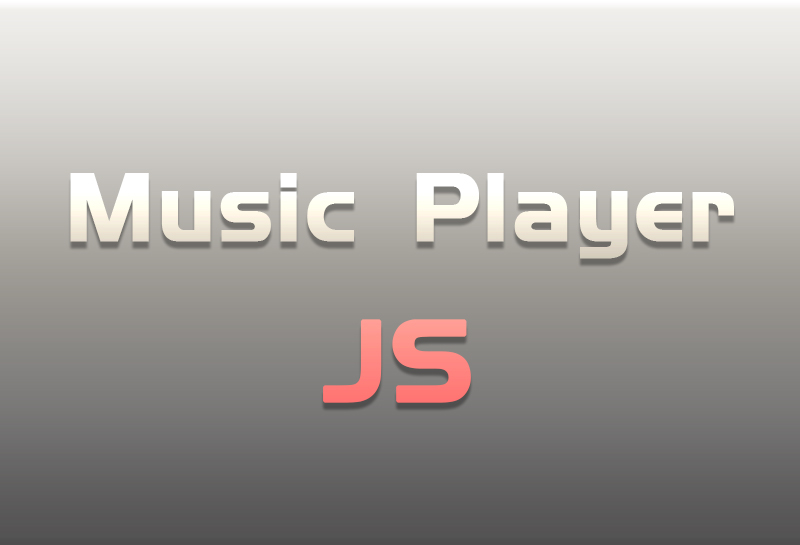 一个HTML5播放器组件JS API,网页底部悬浮播放器,读取你的QQ音乐/网易云音乐歌单。-同济互联