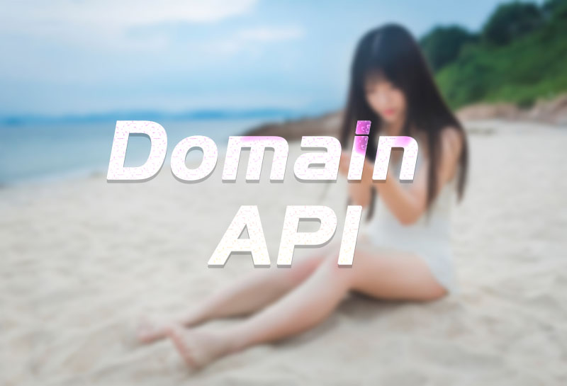开源PHP查询域名是否注册API源码-同济互联